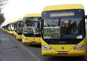 تعطیلی ناوگان اتوبوس رانی قم