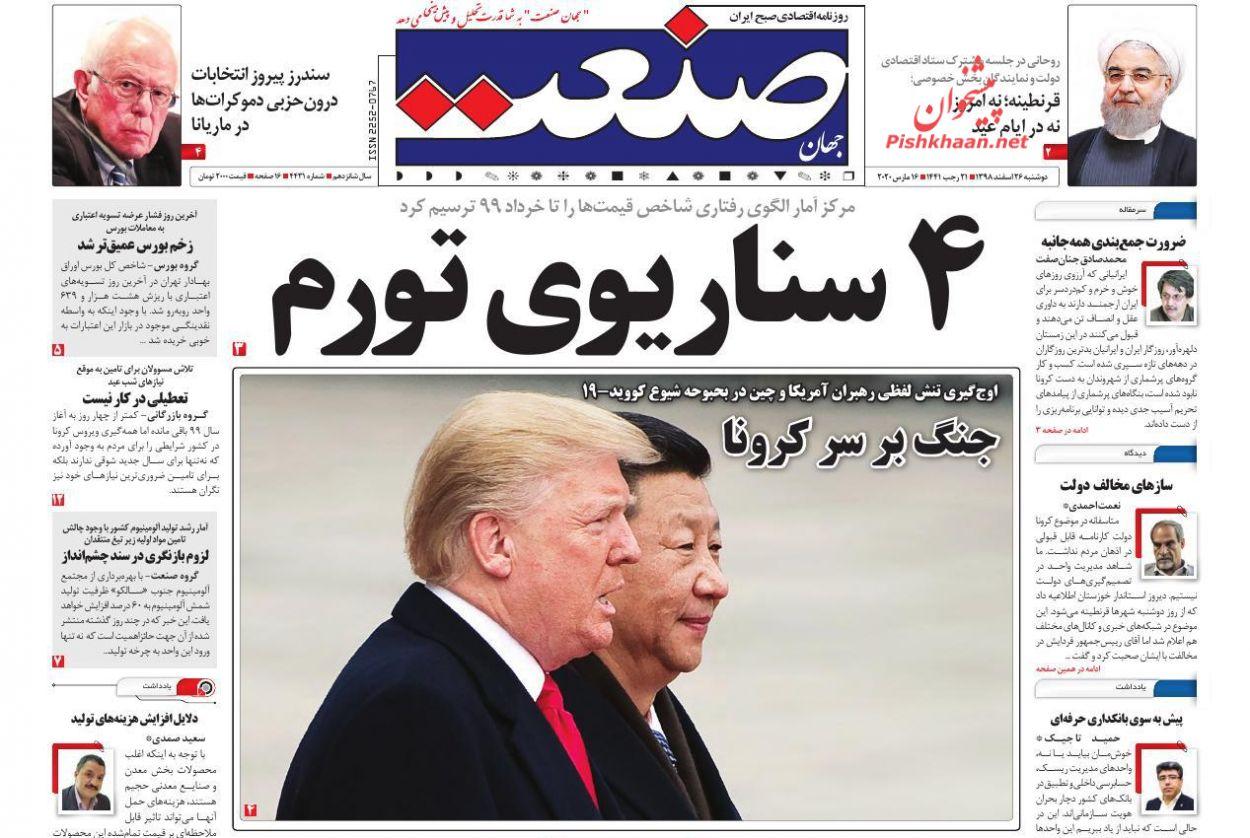 تقاضای پنهان بازار مسکن سر باز کرد/ افت شدید معاملات خودرو/ ۳ میلیون ایرانی ۴ بسته حمایتی می گیرند