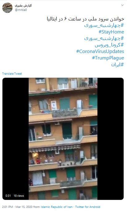 پرستاران و پزشکان خستهاند؛ چهارشنبه سوری امسال تعطیل! //// گزارش