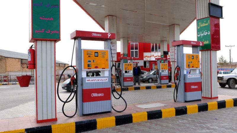 علت تعطیلی جایگاه سوخت منطقه رسالت استان تهران چیست؟
