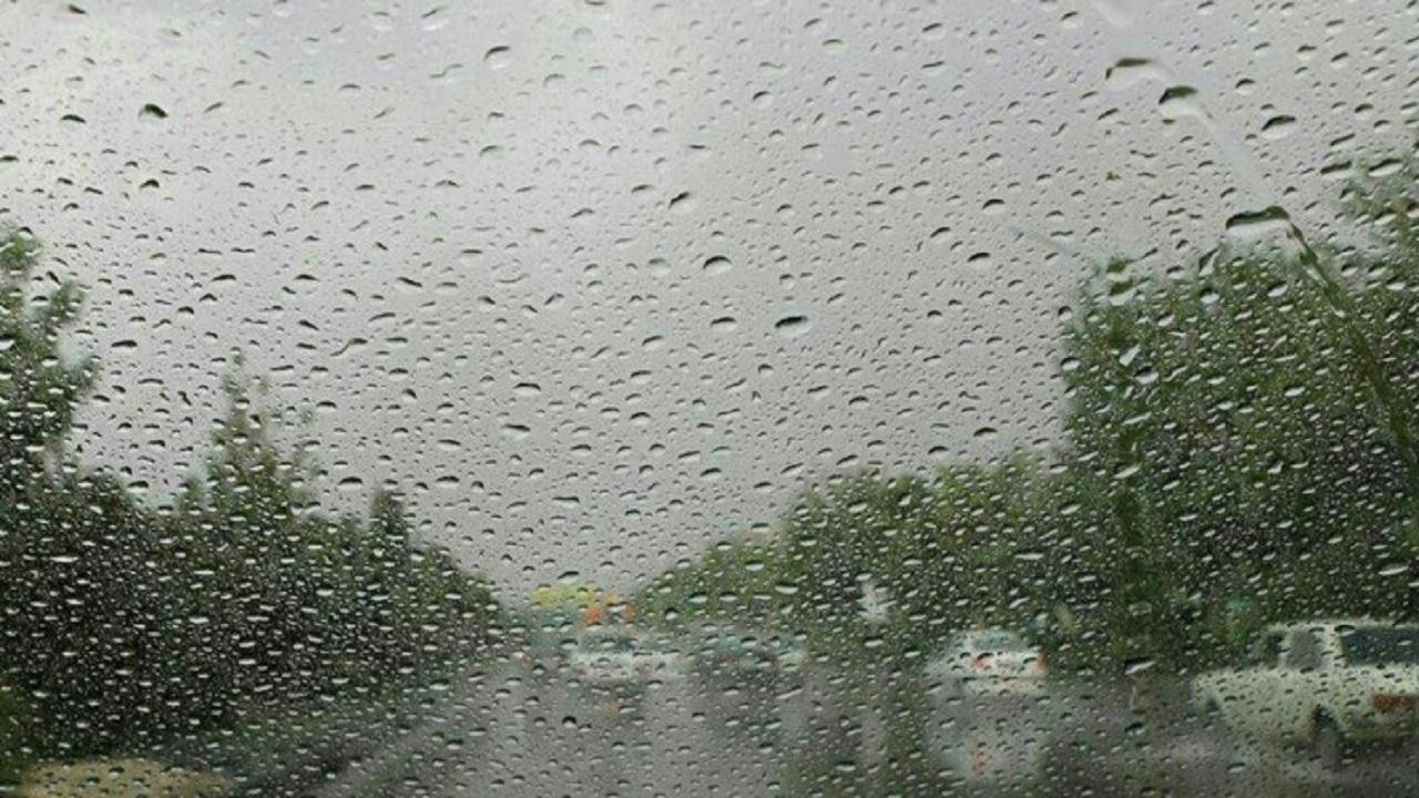 اخطاریه هواشناسی