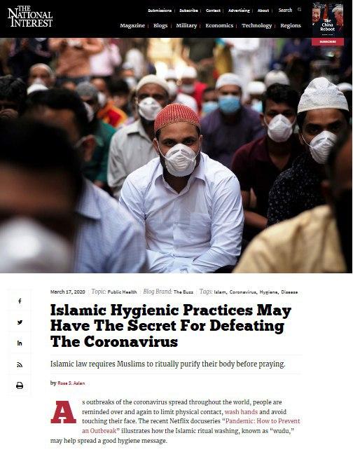 احکام بهداشتی اسلام راز شکست کرونا