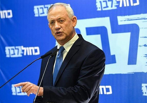 گانتز: نتانیاهو مانع فرایند تشکیل کابینه است
