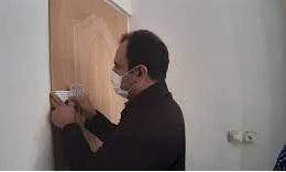 پلمپ  خانه مسافر متخلف در همدان