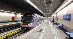 محقق نشدن خرید ۲۱۰ واگن مترو ضرر و زیان حاصل از بدقولی بانک آینده