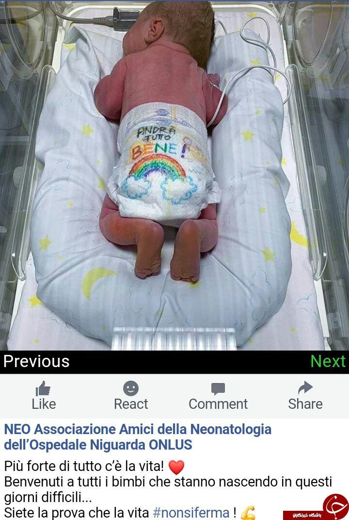 تولد نوزادی که در ایتالیا سمبل امید شد!///