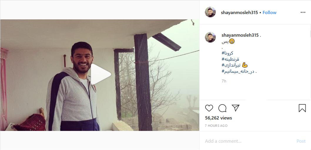 عارف غلامی در کنار دوستانش؛ تبریک تولد صفحه AFC به رامین رضاییان