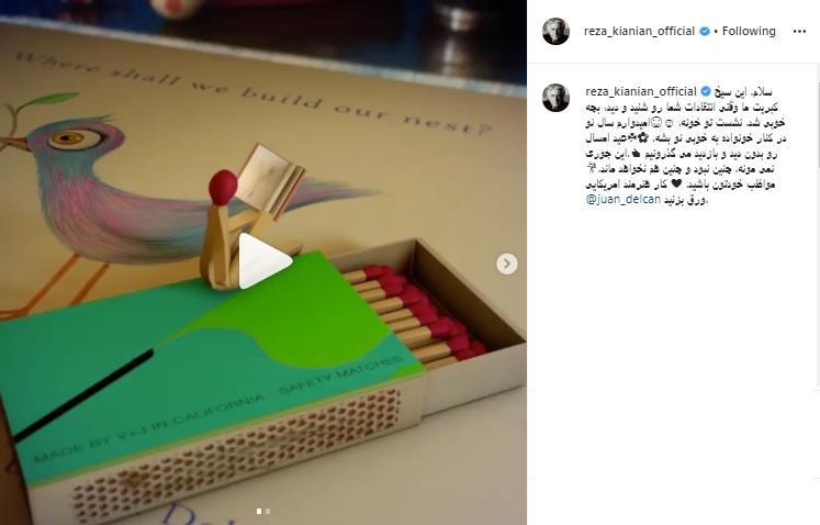 قول سام درخشانی برای حمایت از هنر آواز چوپان جوان ؛