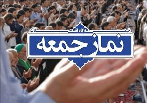 اولین نماز جمعه سال ۹۹ در مراکز استانها اقامه نمیشود