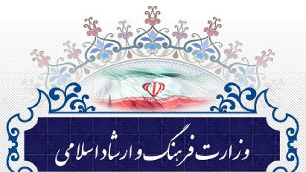 انتشار فراخوان جشنواره استانی فیلم ۶۰ ثانیه بام ایران