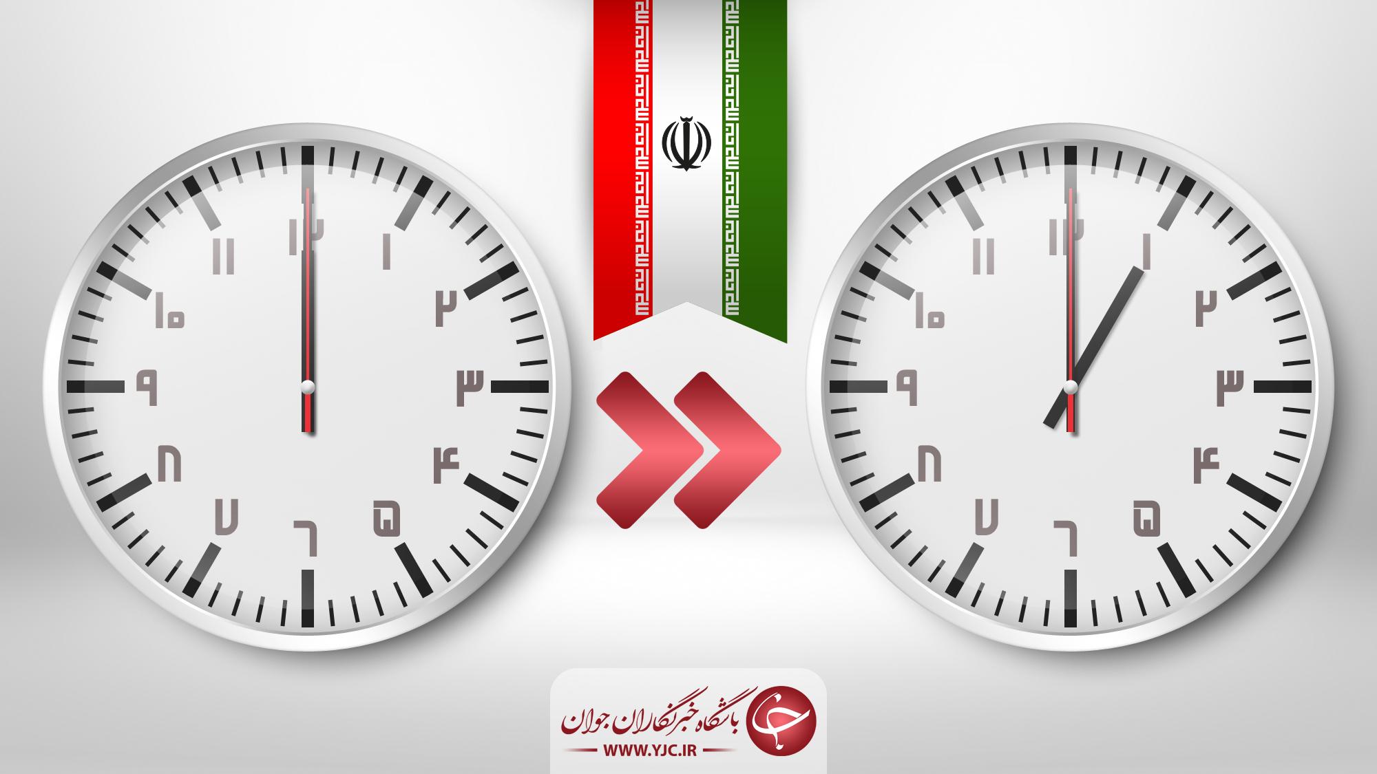 بامداد اول فروردین/ ساعت رسمی کشور از امشب یک ساعت جلو کشیده میشود
