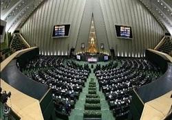 نتایج آرای مجلس یازدهم استان لرستان مشخص شد
