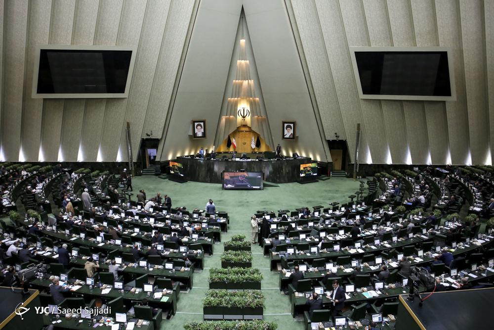 لایحه بودجه سال ۹۹ در صحن علنی مجلس بررسی میشود