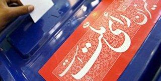 باشگاه خبرنگاران -نتایج اولیه آرای انتخابات در تهران اعلام شد