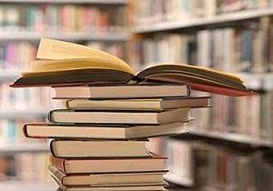 افزایش ۱۰ درصدی انتشار کتاب در کردستان