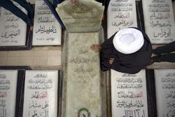 مزار مجاهد شهید ابومهدی المهندس
