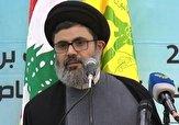 حزبالله: اسرائیل بداند که بعد از شهادت حاج قاسم سلیمانی محور مقاومت قویتر شده است