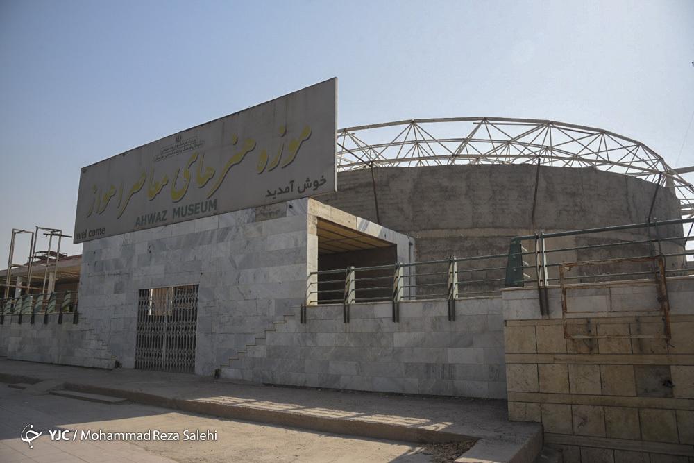 تکلیف موزه هنرهای معاصر اهواز تا سال آینده مشخص میشود