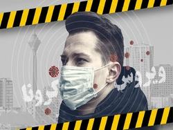 کرونا در ایران؛ تعداد مبتلایان به ۶۱ نفر افزایش یافت