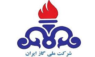 واقعیت ماجرای پیچیدن بوی گاز در خیابان های شیراز