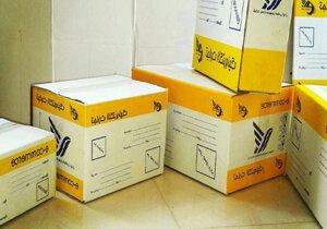 اقدامات پیشگیرانه شرکت پست در مقابله با کروناویروس