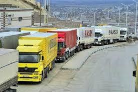 افزایش 5درصدی صادرات از مرزهای کردستان درسال جاری