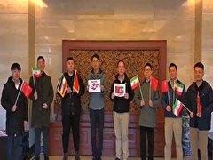 باشگاه خبرنگاران - پیام مردم چین به مردم ایران برای مبارزه با کرونا + فیلم