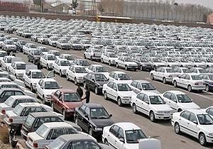 روز// بازار خودرو آرام است/ پیش بینی روند کاهشی قیمت خودروها در بازار
