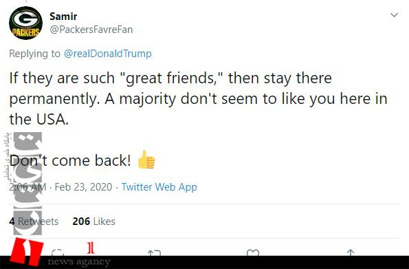 ترامپ یک ننگ بین المللی است/ طرفداران تو گوسفند هستند/ این بیمارگونهترین توئیتی است که تاکنون پُست کردهای