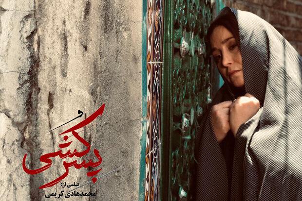 سهم جشنواره فیلم فجر برای نوروز ۹۹ سه فیلم شد/ فیلمهای اکران نوروزی را بشناسید