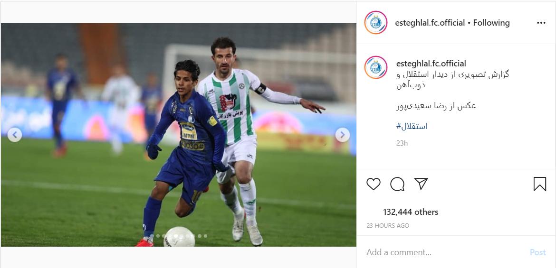 تصاویری از تمرین بازیکنان تیمهای استقلال و پرسپولیس