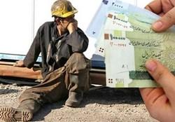 رقم سبد معیشت کارگران در سال آینده تعیین شد