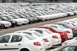 قیمت روز خودرو در ۶ اسفند