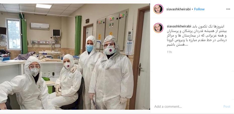 تمرین جالب خانم بازیگر برای مبارزه با کرونا ؛ تقدیر هنرمندان از زحمات تیم پزشکی بیمارستان ها در روزهای سخت کرونا