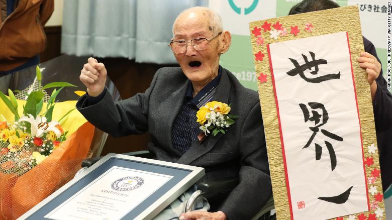 پیرترین فرد جهان درگذشت