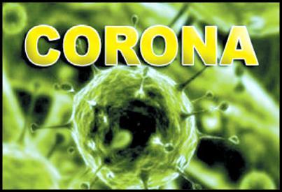 آنچه درباره ویروس #کرونا بهتر است بدانیم؟