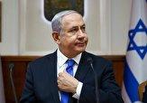 رژیم صهیونیستی سخنرانیهای منتقد سیاستهای نتانیاهو در قبال ایران را لغو کرد