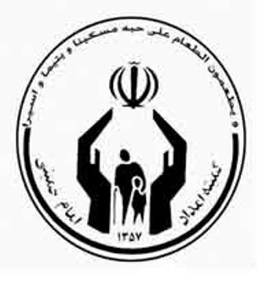 اجرای طرح اشتغالزایی مدد جویان کمیته امداد شهرستان مرند