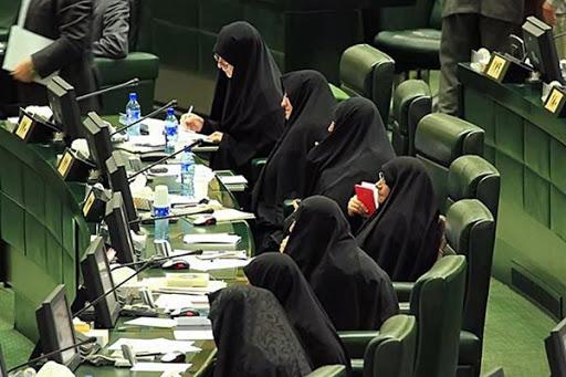 چند نماینده زن به مجلس یازدهم راه یافتند؟