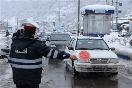 محور حمیل- ایلام به علت ریزش تونل مسدود شد