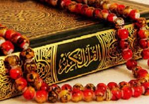 فعالیت ۳۰ هیئت قرآنی دراستان کردستان