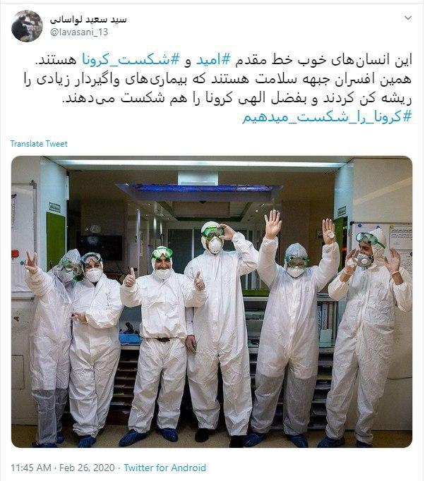تقدیر امام جمعه لواسانات از پرستاران و پزشکان