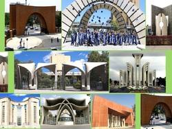 کرونا؛ دانشگاههای کدام استانها تا پایان سال تعطیل است؟