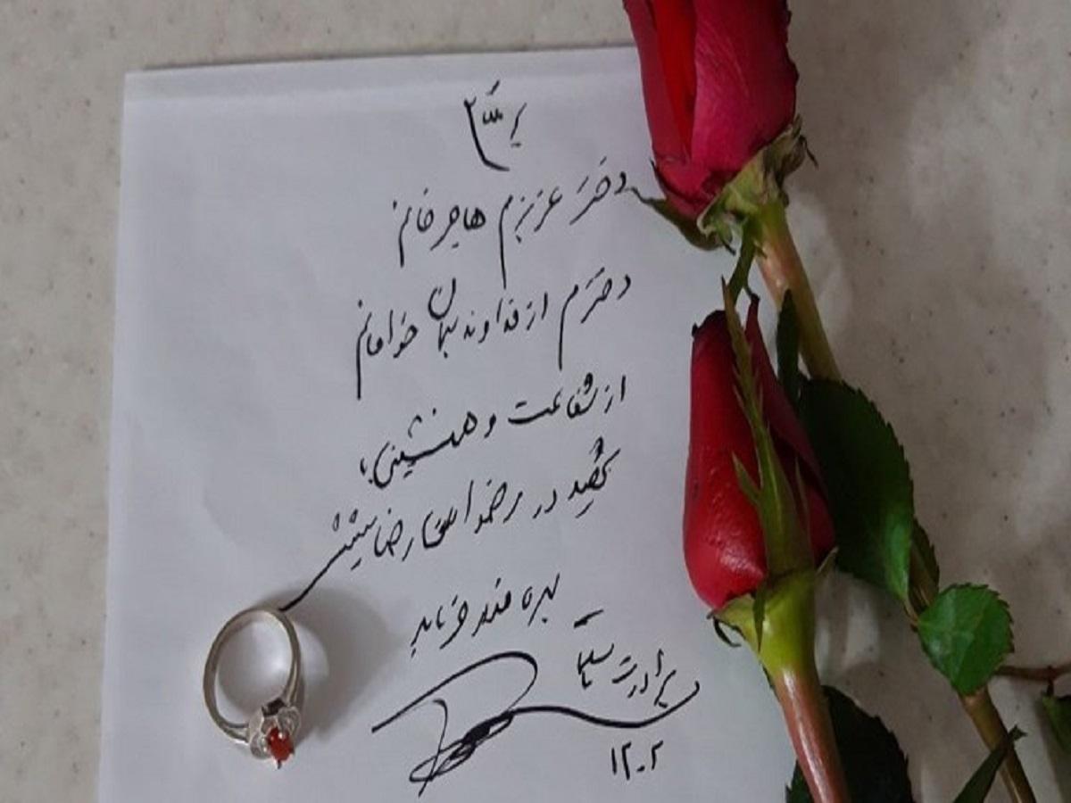 دستنوشته حاج قاسم برای همسر شهید مدافع حرم + تصاویر