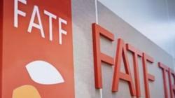 بیانیه دولت در خصوص تصمیم FATF در مورد ایران