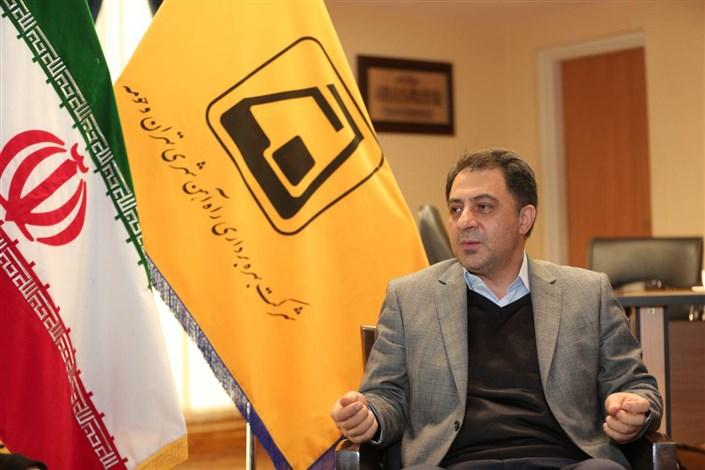 پرداخت نخستین مرحله یارانه صرفهجویی سوخت به شرکت بهره برداری متروی تهران و حومه