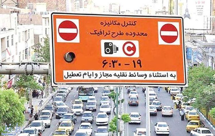احتمال تغییر ساعت اجرای طرحهای ترافیکی در پایتخت از شنبه