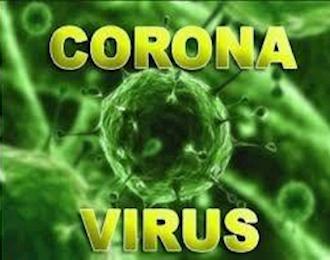 امکان آزمایش تشخیص ویروس کرونا در تبریز