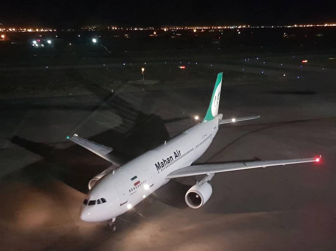 کاهش دید افقی در فرودگاه مشهد و لغو پذیرش پروازهای ورودی