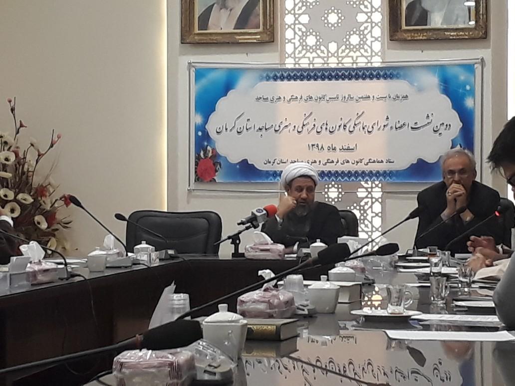 تاثیرگذاری مساجد در حوزه فرهنگی و هنری